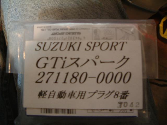 DSCF0226x.JPG