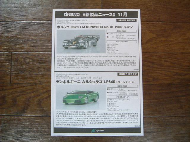 DSCF0225y.JPG